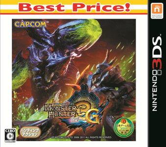 【中古】 モンスターハンター3G 『廉価版』 3DS CTR-2-AMHJ / 中古 ゲーム