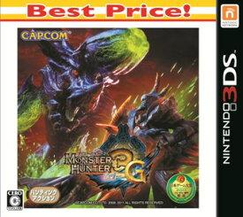 【中古】モンスターハンター3G 『廉価版』 3DS CTR-2-AMHJ/ 中古 ゲーム