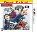 逆転裁判123 成歩堂セレクション 『廉価版』 【新品】 3DS ソフト CTR-2-BHDJ / 新品 ゲーム