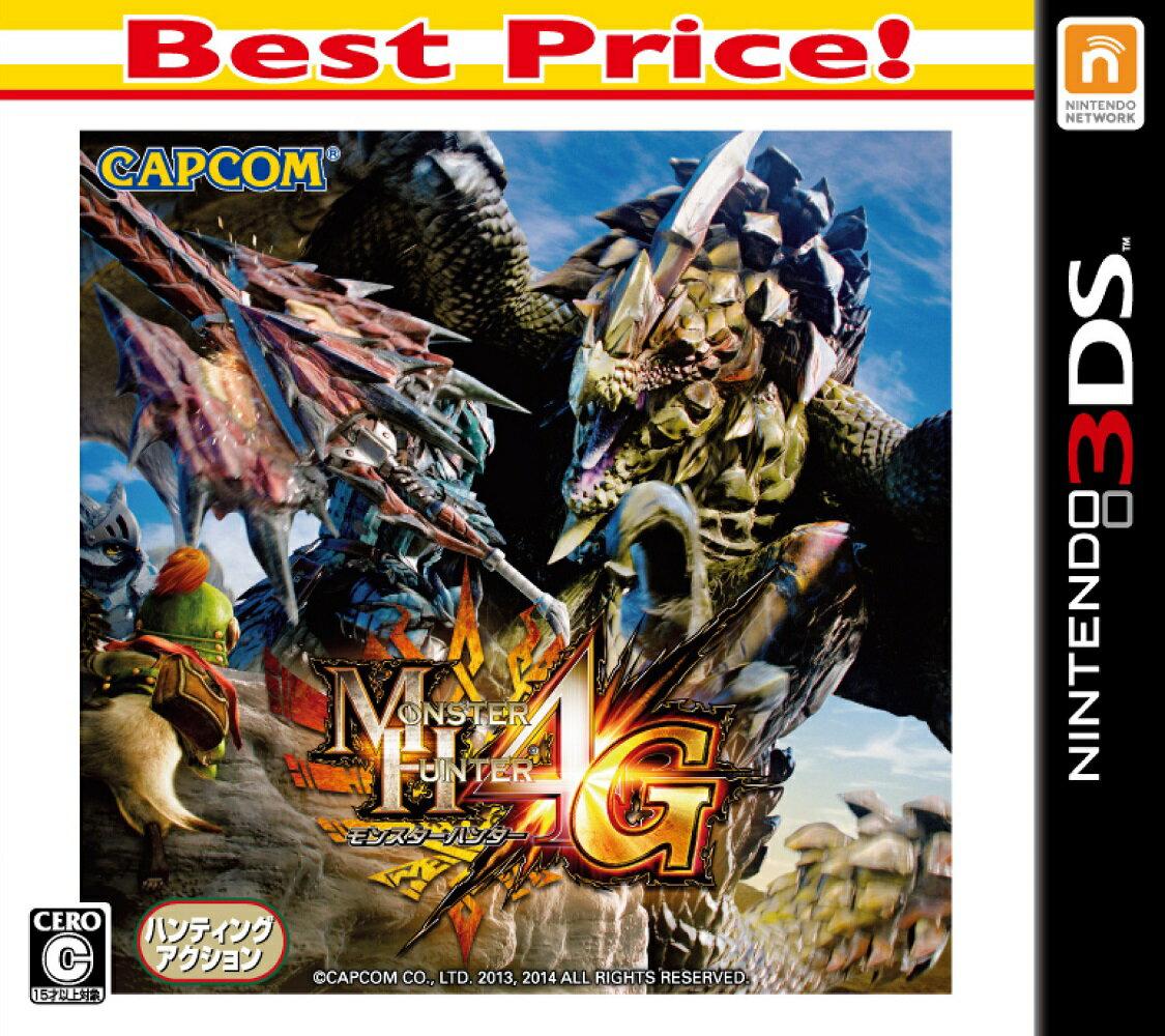 【中古】 モンスターハンター4G 『廉価版』 3DS CTR-2-BFGJ / 中古 ゲーム