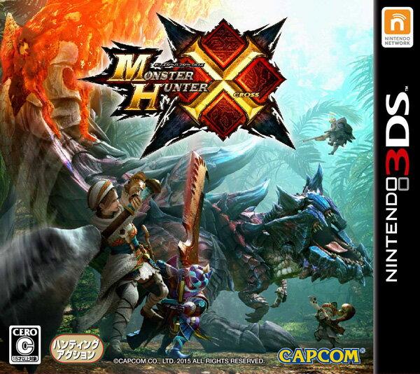 【中古】 モンスターハンタークロス 3DS CTR-P-BXXJ / 中古 ゲーム