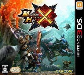 【中古】モンスターハンタークロス 3DS CTR-P-BXXJ/ 中古 ゲーム