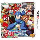 ロックマン クラシックス コレクション 【中古】 3DS ソフト CTR-P-BMMJ / 中古 ゲーム