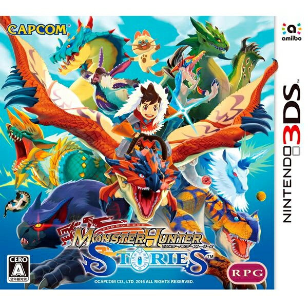 【中古】 モンスターハンター ストーリーズ   3DS CTR-P-AAHJ / 中古 ゲーム