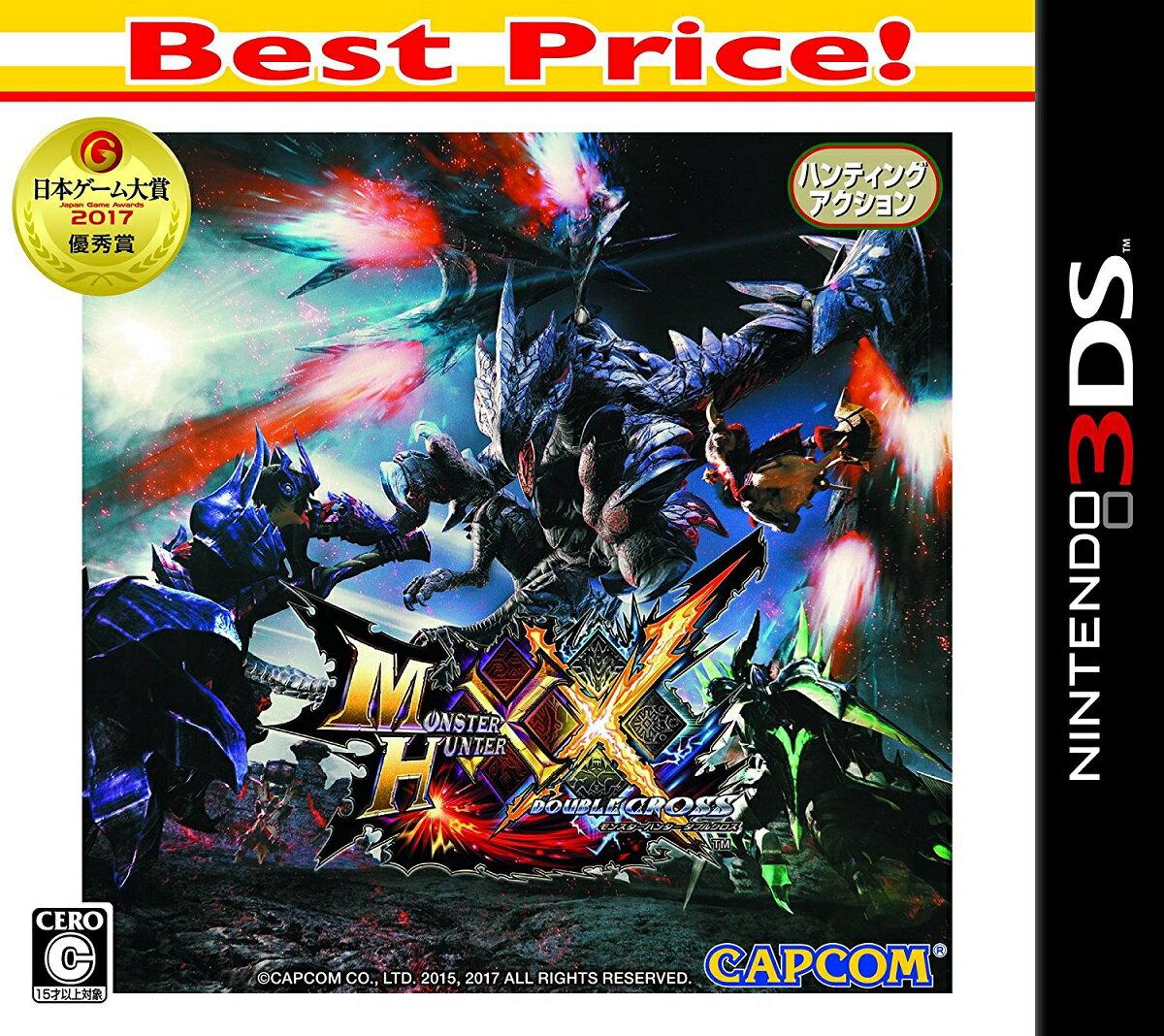 【新品】 モンスターハンターダブルクロス Best Price! 3DS CTR-2-AGQJ / 新品 ゲーム