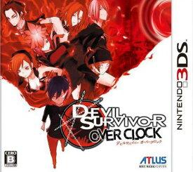 【中古】デビルサバイバー オーバークロック 3DS CTR-P-ADVJ/ 中古 ゲーム