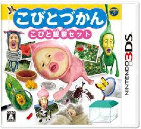 【中古】こびとづかん こびと観察セット 3DS CTR-P-AKVJ/ 中古 ゲーム