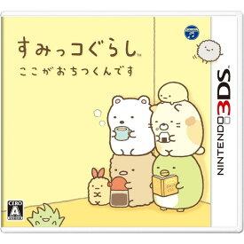 【中古】すみっコぐらし ここがおちつくんです 3DS CTR-P-BCNJ/ 中古 ゲーム