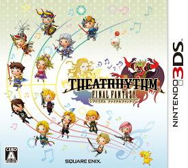 【中古】シアトリズム ファイナルファンタジー 3DS CTR-P-ATHJ/ 中古 ゲーム