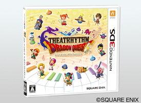 【中古】シアトリズム ドラゴンクエスト 3DS CTR-P-BTQJ/ 中古 ゲーム