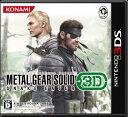メタルギアソリッド スネークイーター 3D 【新品】 3DS ソフト CTR-P-AMGJ / 新品 ゲーム