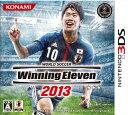 ワールドサッカー ウイニングイレブン2013 【中古】 3DS ソフト CTR-P-AWTJ / 中古 ゲーム