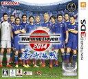 ワールドサッカー ウイニングイレブン2014 蒼き侍の挑戦 【中古】 3DS ソフト RR030-J1 / 中古 ゲーム