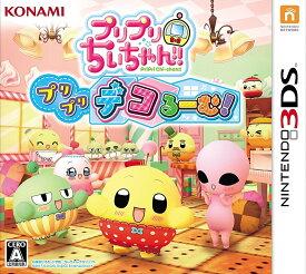 【中古】プリプリちぃちゃん!! プリプリ デコるーむ! 3DS RR033-J1/ 中古 ゲーム