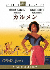 【新品】【DVD】スタジオ・クラシック・シリーズ::カルメン オットー・プレミンジャー(監督、製作)
