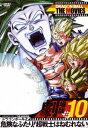 【新品】【DVD】DRAGON BALL THE MOVIES #10 ドラゴンボールZ 危険なふたり!超戦士はねむれない 鳥山明(原作)