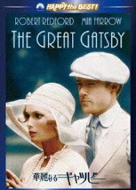 【新品】【DVD】ハッピー・ザ・ベスト!::華麗なるギャツビー ロバート・レッドフォード