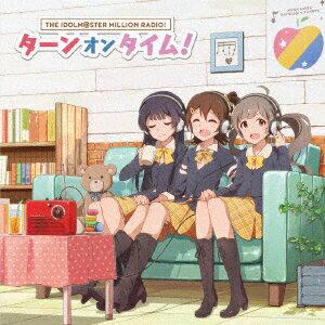 【新品】【CD】「アイドルマスター ミリオンラジオ!」テーマソング::ターンオンタイム! (アニメーション)