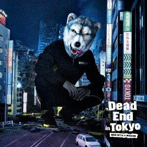 【新品】【CD】Dead End in Tokyo MAN WITH A MISSION