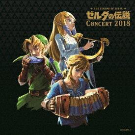 【新品】【CD】ゼルダの伝説コンサート2018 東京フィルハーモニー交響楽団