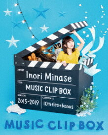 【新品】【ブルーレイ】Inori Minase MUSIC CLIP BOX 水瀬いのり