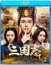 【ブルーレイ】三国志 Secret of Three Kingdoms ブルーレイ BOX 2 マー・ティエンユー