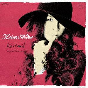 【新品】【CD】ケイトレイル Keito Blow