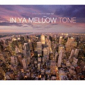 【新品】【CD】IN YA MELLOW TONE 5 GOON TRAX 10th Anniversary Edition (V.A.)