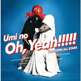 【新品】【CD】海のOh, Yeah!! サザンオールスターズ