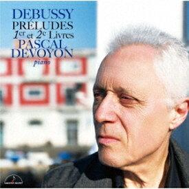 【CD】ドビュッシー:前奏曲集 第1巻&第2巻 パスカル・ドゥヴァイヨン(p)