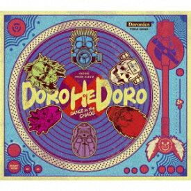 【CD】TVアニメ「ドロヘドロ」エンディングテーマアルバム::混沌(カオス)の中で踊れ (K)NoW_NAME