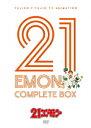 【新品】【DVD】21エモン COMPLETE BOX 藤子・F・不二雄(原作)