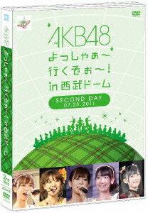 【新品】【DVD】AKB48 よっしゃぁ〜行くぞぉ〜! in 西武ドーム 第二公演 AKB48