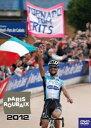 【新品】【DVD】パリ〜ルーベ2012 (スポーツ)