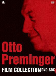 【新品】【DVD】オットー・プレミンジャー傑作選 DVD−BOX オットー・プレミンジャー(監督、製作)
