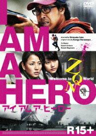 【新品】【DVD】アイアムアヒーロー 大泉洋