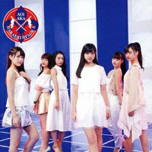 【新品】【CD】キャノンボール/青い赤 原駅ステージA
