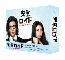 【新品】【DVD】安堂ロイド〜A.I. knows LOVE?〜 DVD−BOX 木村拓哉