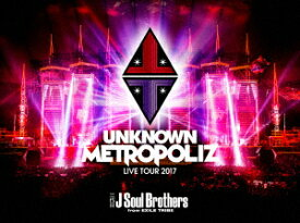 "【新品】【DVD】三代目 J Soul Brothers LIVE TOUR 2017 ""UNKNOWN METROPOLIZ"" 三代目 J Soul Brothers from EXILE TRIBE"