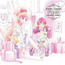 【新品】【CD】TVアニメ/データカードダス『アイカツフレンズ!』挿入歌シングル1 First Color:PINK BEST FRIENDS!