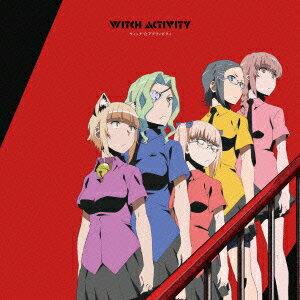 【新品】【CD】TVアニメ「ウィッチクラフトワークス」EDテーマ::ウィッチ☆アクティビティ KMM団