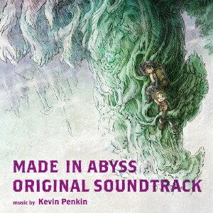 【新品】【CD】TVアニメーション『メイドインアビス』オリジナルサウンドトラック ケビン・ペンキン(音楽)