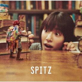 【CD】見っけ スピッツ