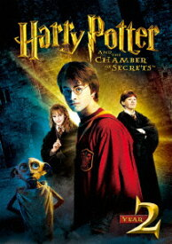 【DVD】ハリー・ポッターと秘密の部屋 ダニエル・ラドクリフ