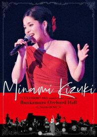 【DVD】「ウタアシビ」10周年記念コンサート Bunkamuraオーチャードホール −2019.11.08− 城南海