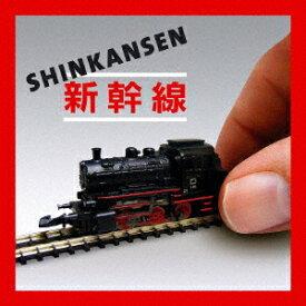 【新品】【CD】シンカンセン Shinkansen