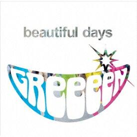 【新品】【CD】beautiful days GReeeeN