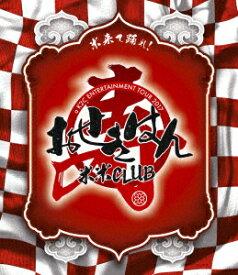 【新品】【ブルーレイ】a K2C ENTERTAINMENT TOUR 2017 〜おせきはん〜 米米CLUB