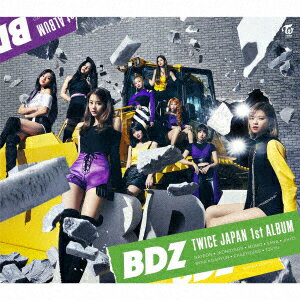 【新品】【CD】BDZ TWICE