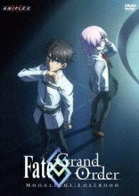 【新品】【DVD】Fate/Grand Order −MOONLIGHT/LOSTROOM− TYPE−MOON(原作)